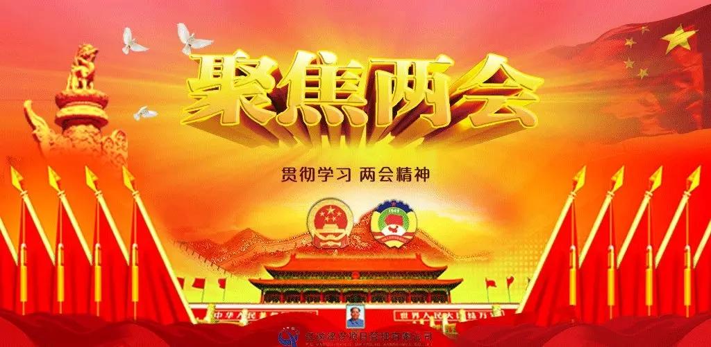 陕西非公社会组织党工委召开全国两会精神宣讲会