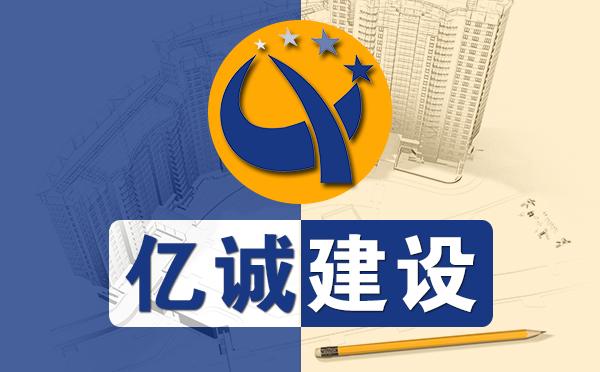 加强财务管理 提高经济效益