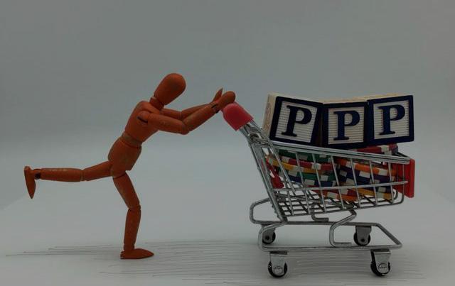 亿诚管理-PPP项目运作流程|工程招标代理业务